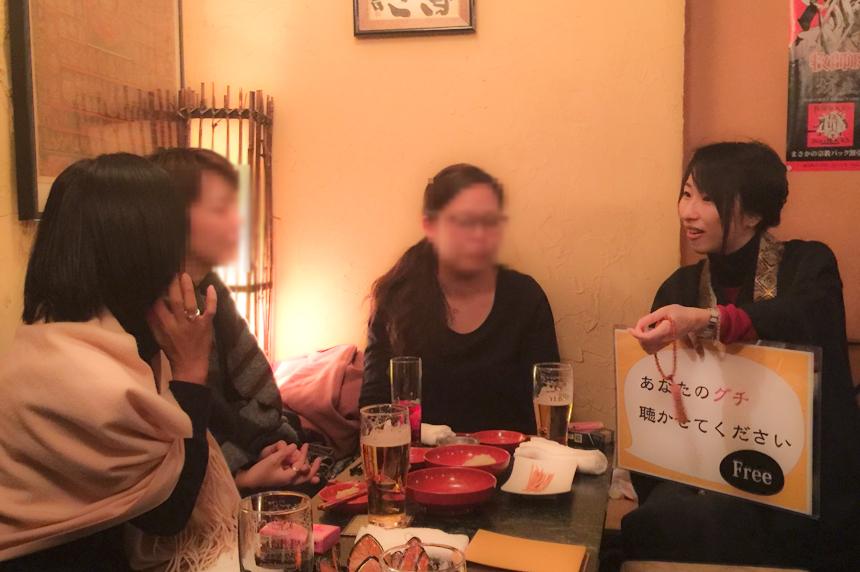 東京グチコレ004