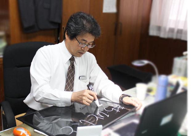 日めくり記事_区長