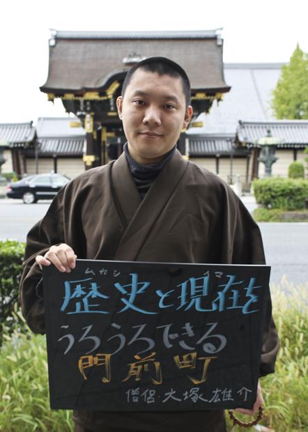339大塚雄介06