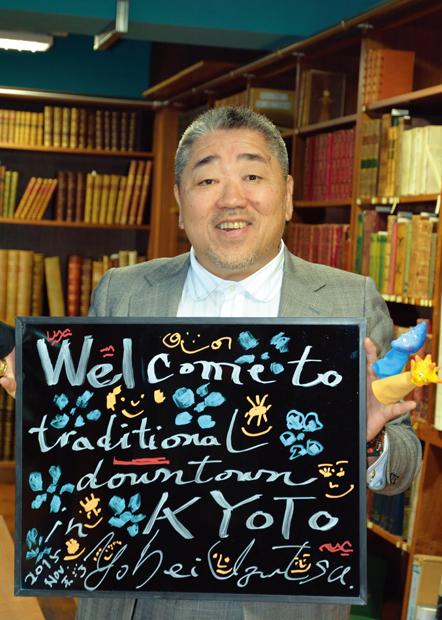 310_Yohei-Izutsu