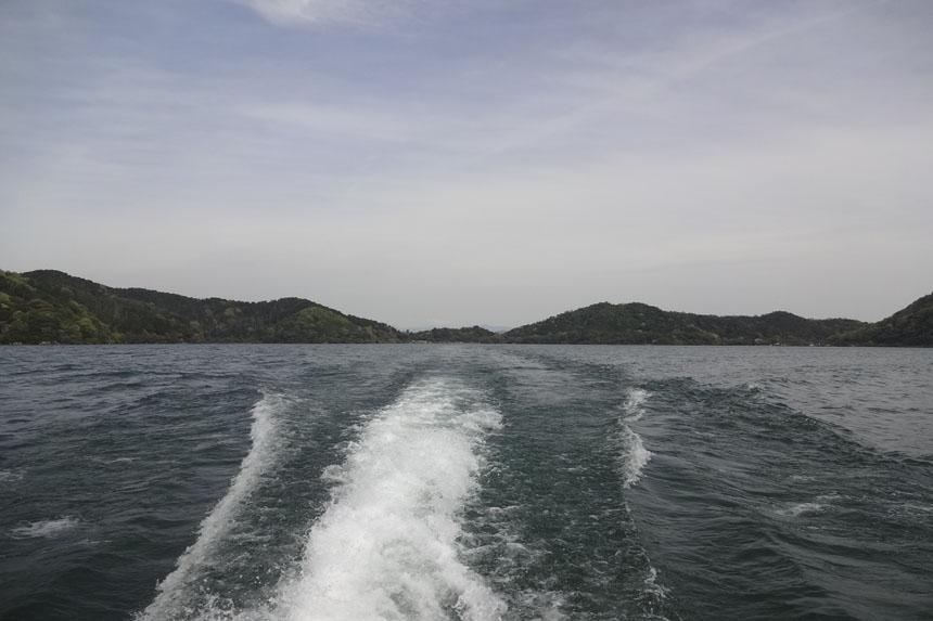 沖島vol.4