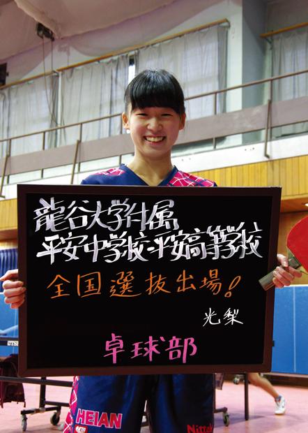 118_PingPongClub4