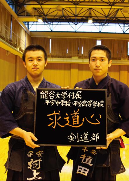 143_kendoClub2