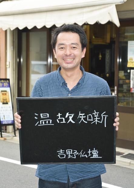 66_yoshino