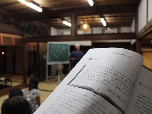 """講座の中では、江戸時代の""""養生の名著""""である『養生訓』から毎回、健康に今を生きる知恵をご紹介されたり、自宅で行える養生法の実践方法についての実習が行われます。"""