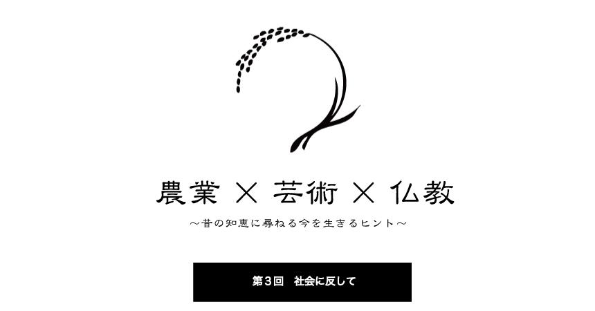 ごんラボ最初記事03
