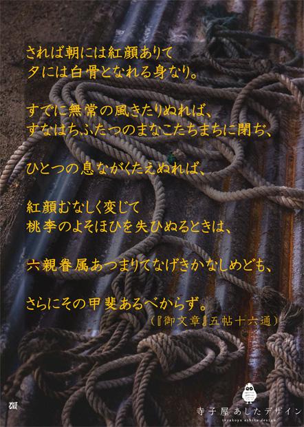 白骨章-(1)