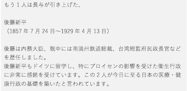 小野先生2-6