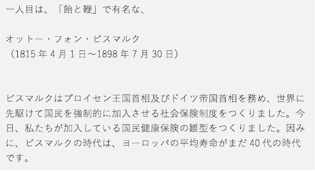 小野先生2-7