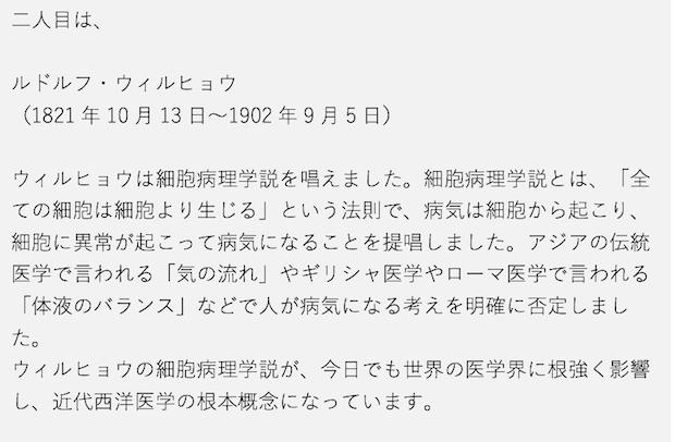 小野先生2-8