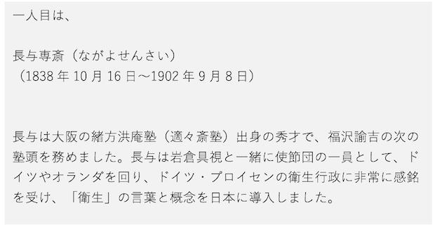 小野先生2-5