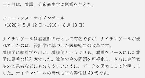 小野先生2-9