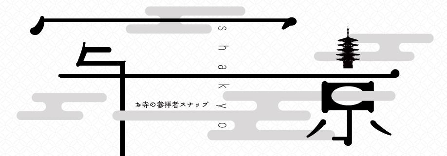 banner_memory