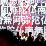 【イベントレポ】ニコニコ超会議「超テクノ法要×向源」行ってみた。