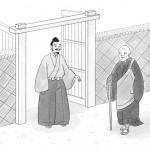 「物語」で読み解く 仏教 第1話 「老僧の年隠したる事」後半—『季刊せいてん』106号掲載