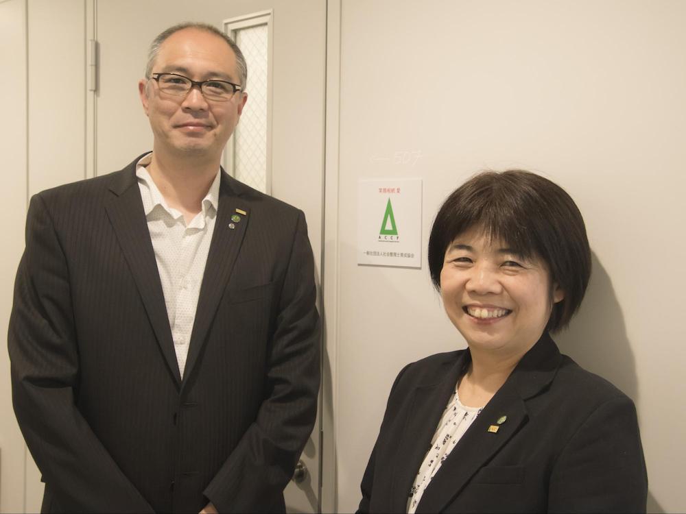 鈴木健司さんと小笹美和さん