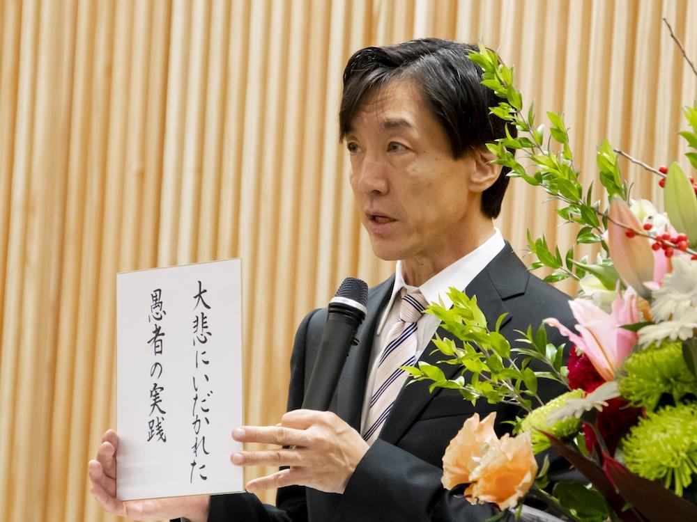 鍋島直樹先生