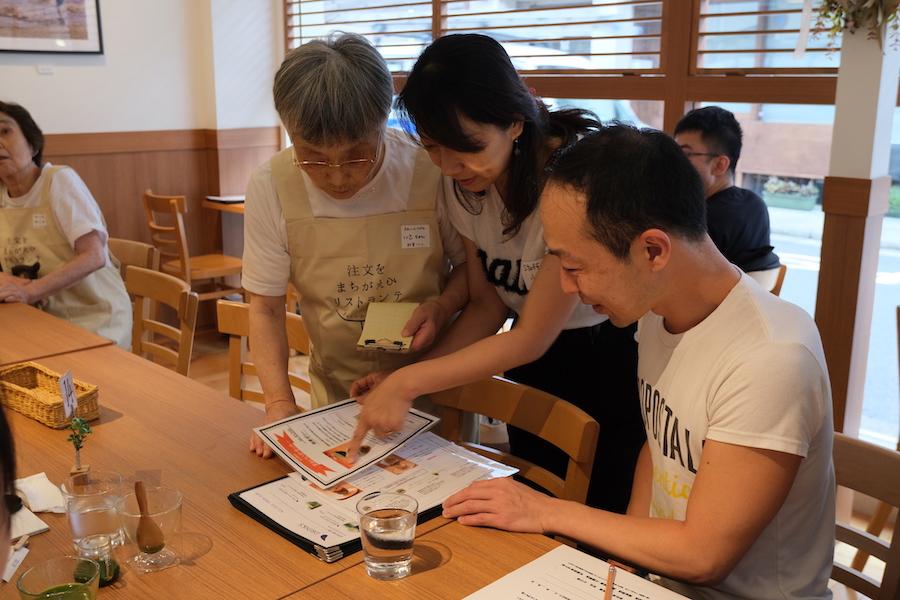 まぁいいかcafe3
